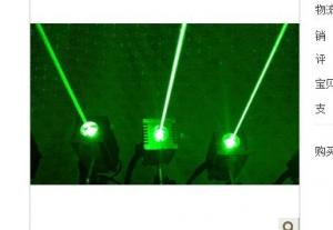 China Industrial laser module 532nm 100W green with TTL modulator industrial semiconductor on sale