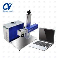 High precision 50w mini optical fiber color laser marking engraving machine on metal nonmetal HS code producing tracing