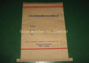 China Durable 25kg Multiwall Cement Paper Bag Non - Leakage High Load Bearing Strength on sale