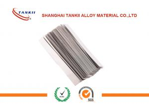 China Ni200 Ni201 Pure Nickel Plate  / Sheet , Min 99.5% Nickel Silver Cold Rolled Plate on sale