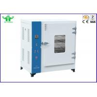 3 - 75 Kw Environmental Test Chamber High Frequency Vacuum Lumber Drying Oven 3.3 Cbm