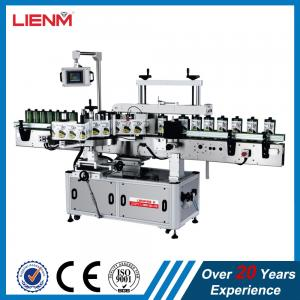 China Automatic Double sides&round bottle labeling machine High-speed Fully Automatic Labeling Machine on sale