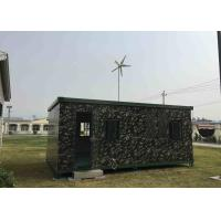 China 1kw On Grid Home Wind Turbine System With Solar Pv High Efficiency , Easy Installation on sale