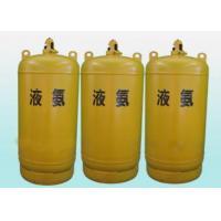 China R717 Refrigerant Industrial Ammonia / Liquor Ammonia Solution For Ice Making on sale