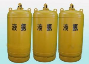 China R717 Refrigerant Industrial Ammonia / Liquor Ammonia Solution For Ice Making on sale