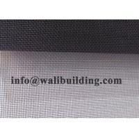 China Home / Office Retractable Window / Door Fly Screens For Sliding Doors on sale