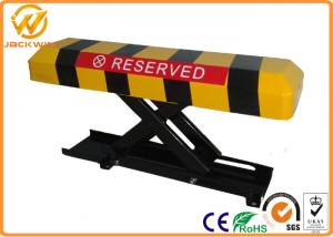 China Intelligent Automatic Car Parking Space Lock with 300 mm Up 85 mm Down Height on sale