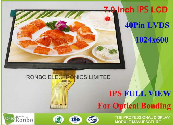 7 Inch 1024 * 600 Tablet LCD Module 40 Pin LVDS Interface
