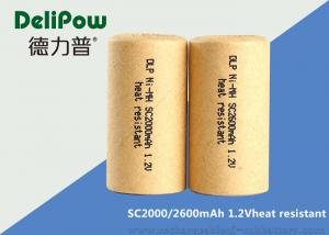China Safety SC2600 1.2 V Nimh Rechargeable Batteries Low Self Discharge on sale