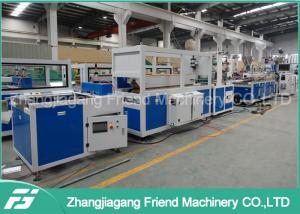 China High Accuracy Control System Pvc Ceiling Panel Production Line Quick Maintenance on sale