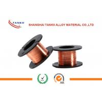 Dia 0.1 - 10 Mm Enamel Coated Wire Copper Aluminium Stainless Steel Conductor