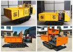 Self Loading Track Transporter Mini Dumper Rubber Track Carriers 1.5 Ton Capacity