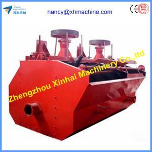 China Excellent technology coal flotation machine on sale