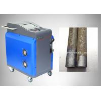China Air Cooling Industrial Portable Laser Rust Remover Non Contact Cleaning High Performance on sale