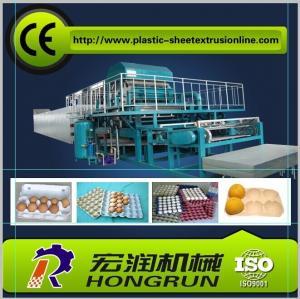 China Les techniques avancées Egg la machine de plateau, type rotatoire la machine de bâti de pulpe HR-2000~HR-8000 on sale