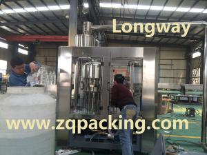 China 2000BPH PET bottled drinking water packing machine on sale