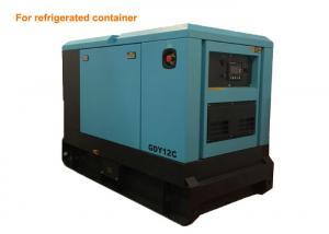 China Yandong refrigerated silent electric generating set / 3 phase genset 7kva - 30kva soundproof on sale
