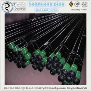 Tianjin Dalipu OIL tubing used oil well tubing OCTG FJWP thread