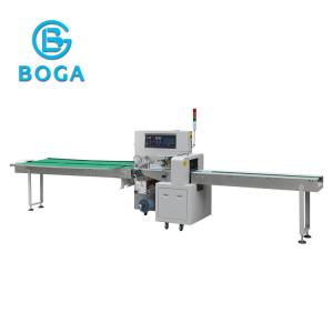 China High Efficiency Small Flow Wrapping Machine / Green Salad Vegetable Packing Machine on sale