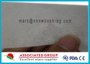 Quality 60% Viscose Spunlace Needle Punched Non Woven Fabric Gauze Swab for sale