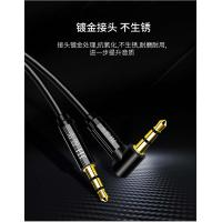 China Car Aux Audio Cable 3.5mm Male To Male Audio Jack Black Color on sale