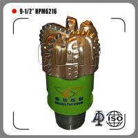 """API approved 9 1/2"""" pdc drill bit oil drill bit, oil well drill bit"""