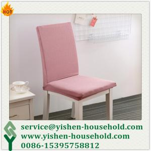 Superb Yishen Household Cheap Spandex Dining Chair Covers Factory Interior Design Ideas Gentotryabchikinfo