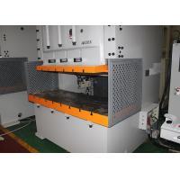Larger Flywheel Sheet Metal Power Press , 250 Ton Power Press Equipment