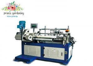 China Blue Stainless Steel Automatic Paper Tube Production Line Labeling Machine Small Size 2600X1900X1700mm on sale