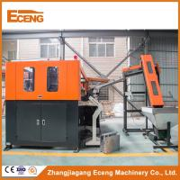 4000BPH Plastic Water Bottle MakingMachine With Automatic Technological Process