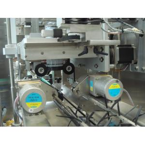China Round Bottle auto label shrink sleeve labeling machine stainless steel AC 3 phase on sale