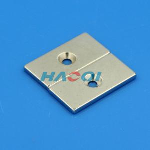 China Neodymium countersunk industrial magnet suppliers in china on sale