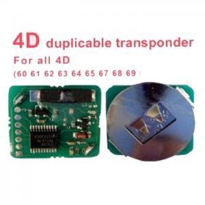 China 4D duplicable transponder on sale