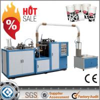 50-60 PCs/min ZBJ-H12 Coffee Cup Machine Double Wall