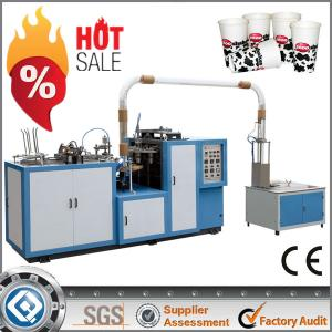 China 50-60 PCs/min ZBJ-H12 Fully Automatic Paper Cup Machines Price on sale
