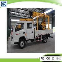 XY-3 Hydraulic Drilling Rig