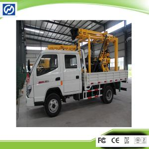 China XY-3 Hydraulic Drilling Rig on sale
