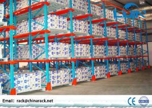 China Storage Drive Through Pallet Racking?, Thru - Drive In Rack Pallet Racks Shelving on sale
