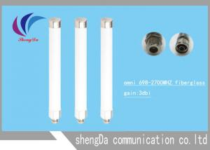 China LTE 2G 4G 3G Omnidirectional Outdoor Antenna , Fiberglass Whip Antenna White High Gain on sale