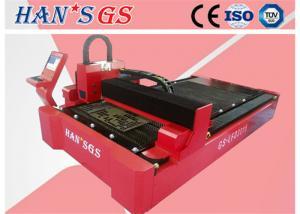 China セリウム/ISO の証明書が付いている自動ステンレス鋼の金属レーザーのカッター機械 on sale