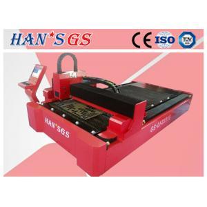 China Автоматические машины резца лазера металла нержавеющей стали с сертификатом CE/ISO on sale