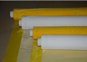 China Micro polyester screen printing mesh / bolting cloth for ceramics industry on sale
