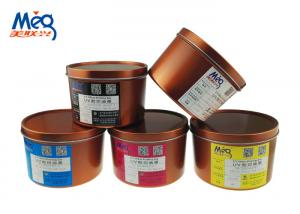 China High Fineness UV LED Ink Processing CMXY For Offset Machine , Rotary Machine on sale