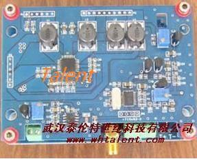 China Butterfly laser driver module on sale