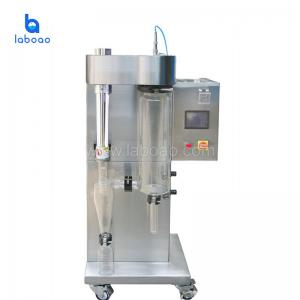 China 2L/H stainless steel pilot lab scale mini spray dryer equipment for milk egg powder on sale