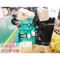 China DCEC cummins diesel engine 4bta3.9-c ESN 21904841 with best price for sale