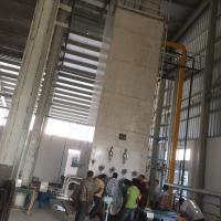 Industrial/Medical O2/ C2H2 / SO2 / CO2 / Oxygen Air Separation Plant 50HZ