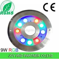 27W Tricolor LED Fountain Light and underwater lamp (JP94296)