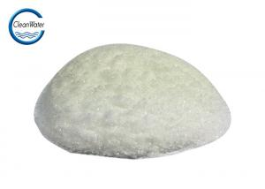 Quality Nonionic Type Dicyandiamide Dcda Dicyandiamide Dcd Water Treatment Chemicals for sale