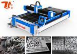 Laser Machining Process Iron Cutter Machine 3000 mm × 15000 mm